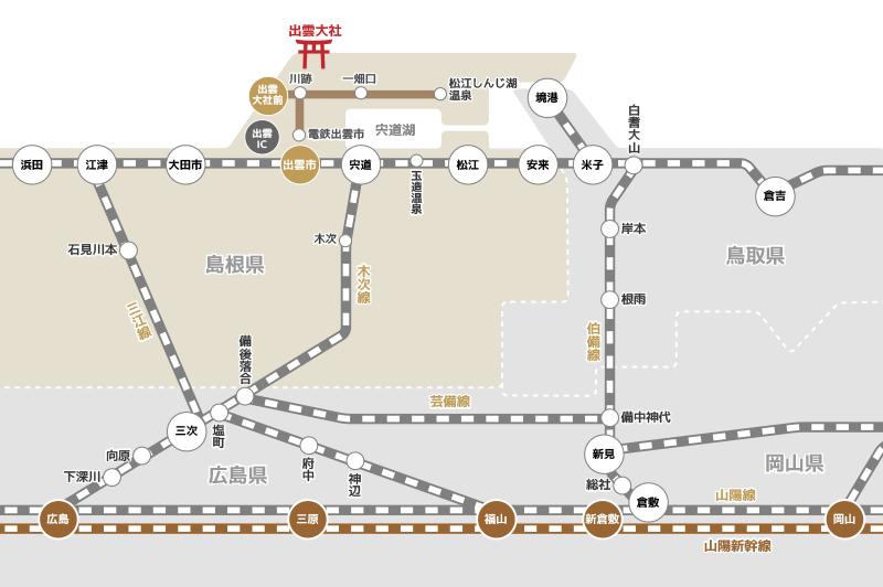 出雲大社-アクセス路線図
