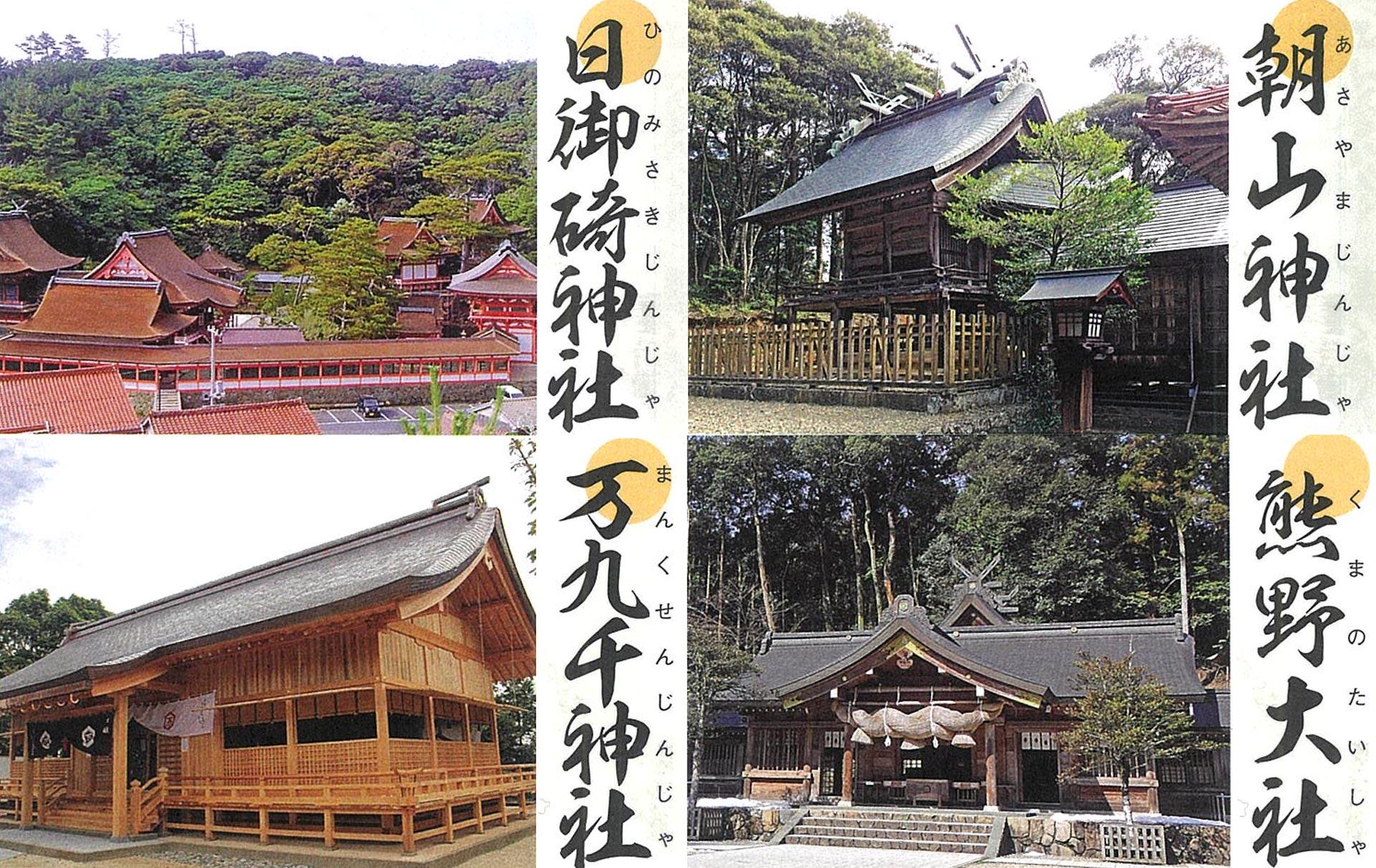 出雲大社-県内神社の神在祭