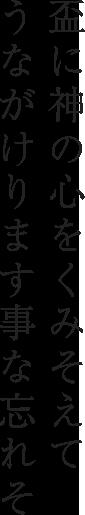 出雲大社-縁結大祭