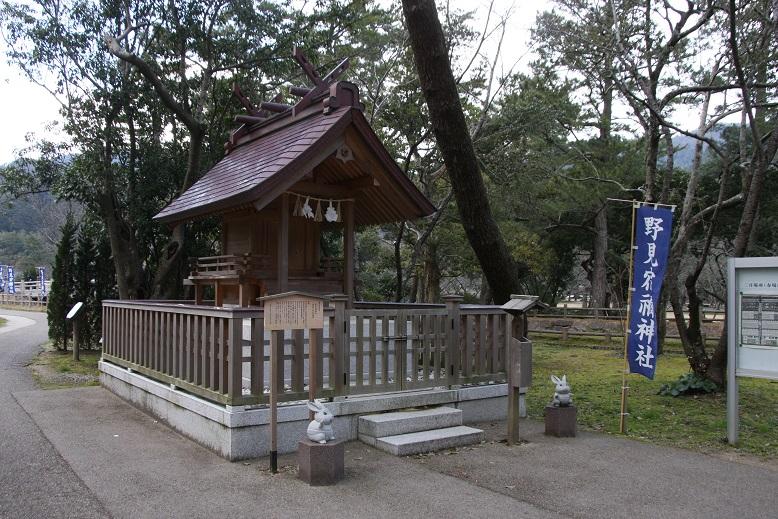出雲大社-野見宿禰神社