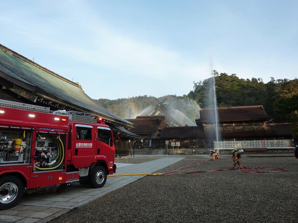 消防演習のアイキャッチ画像