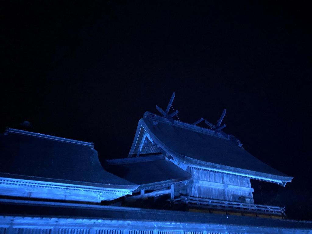 出雲の日 ~御本殿ブルーライトアップ~のアイキャッチ画像