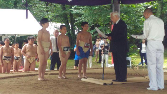 第73回国民体育大会島根県予選大会
