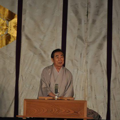 「天皇陛下御即位奉祝」 桂文枝 神話落語 はじまりは高天原―素戔嗚尊と草薙剣、涼恵 歌唱コンサート