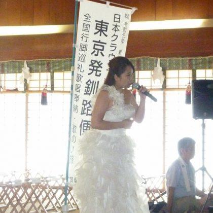 夏川あざみの歌唱奉納