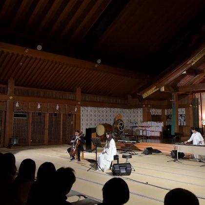 大嘗祭奉祝記念コンサート
