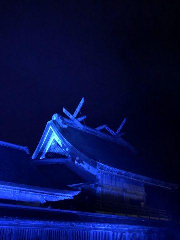 「しまね秋の海ごみゼロウィーク」出雲大社の御本殿・八足門ブルーライトアップ